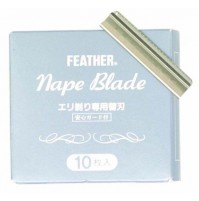 Blade - Feather - Nape - Pack of 10